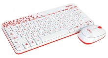 Logitech MK240 Nano White-Red USB